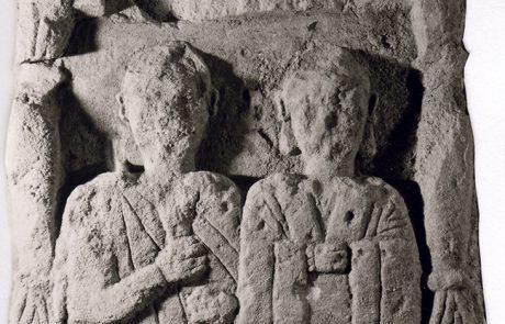 Römerstein aus dem 4. Jh. n. Chr.